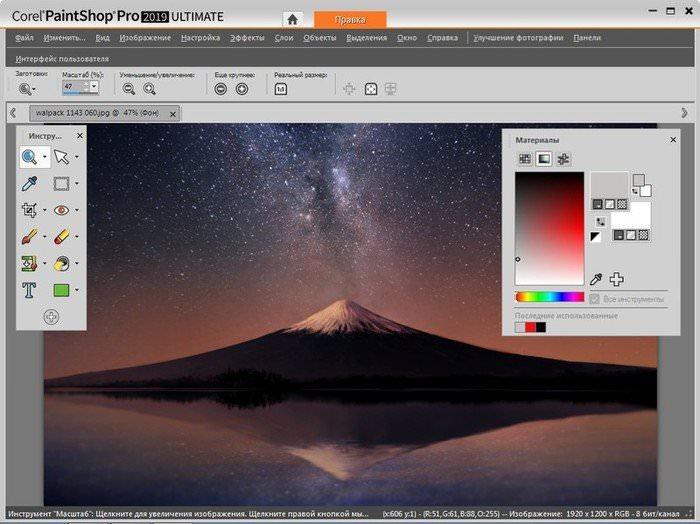 Top 10 phần mềm chỉnh sửa ảnh trên máy tính, laptop miễn phí đẹp nhất