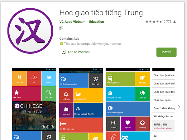 voh.com.vn-ung-dung-hoc-tieng-trung-2